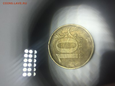 10 рублей - EB465169-CA00-43D9-B3C4-FC79B996EB6A