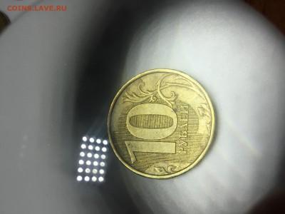 10 рублей - 45930C6C-21CD-401E-82AE-D77DC4F25385