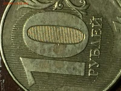 10 рублей - B40ABF07-4CB3-456A-A521-5871A0AF16B1