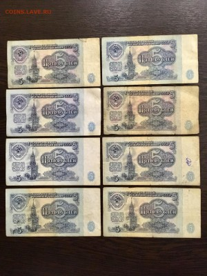 5 рублей 1961-91 года 12 штук (даты). До 22:00 18.03.19 - D77F0FE8-1F8A-4720-8010-4B42393B77C0
