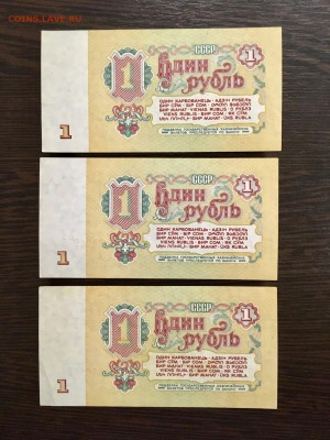 1 рубль 1961 года 7 штук. До 22:00 18.03.19 - E941597A-3B96-45EE-ABB0-15E2C3537769