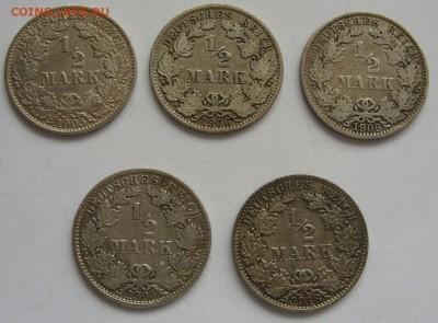 Германия, иностранщина (наборы, на вес, евро), царизм, СССР. - 1-2 марки - 1