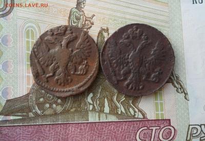 Деньга 1748 и 1751 года, до 19.03.19 в 22.00 по мск - 222.JPG
