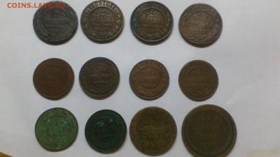 оценка  монет - DSC_0067[1]