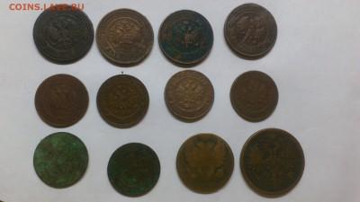 оценка  монет - DSC_0068[1]
