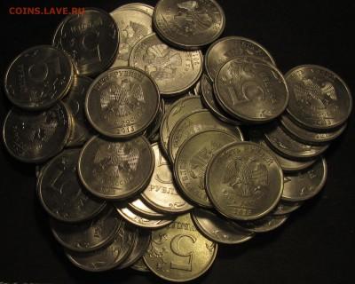 5 рублей 2010 спмд 35 штук до 20 03 2019 22-00мск - IMG_0231