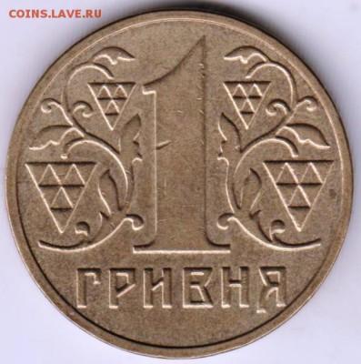 Украина  1 гривна 2003 г. до 24.00 20.03.19 г - 039