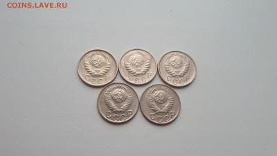 15 копеек 1946, 1948 до 16.03.2019 22.00 - 20190314_121726