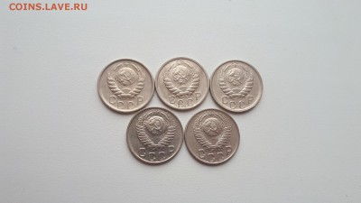 15 копеек 1946, 1948 до 16.03.2019 22.00 - 20190314_121723