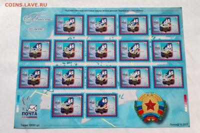 ЛНР 2017- Перевальский район   до 20.0319 в 22..00мск - 20190312_210129-2779x1858