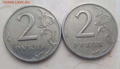 2 рубля 1999 г. ММД. До 15.03.2019 - IMG_20190314_154730