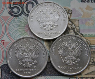 5 рублей 2017 ммд 5.312-3 штемп.пары,редкие-16.03.2019 в 22 - 2017-а