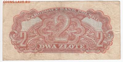 ПОЛЬША 2 злотых 1944 года до 20.03 в 22.00 - IMG_20190314_0017