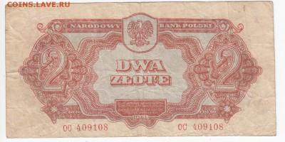 ПОЛЬША 2 злотых 1944 года до 20.03 в 22.00 - IMG_20190314_0013