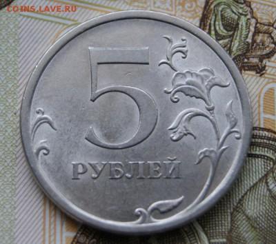 5 рублей 2009 г. спмд магнит,редкие В,Д и Е-16.03.2019 в 22 - 2009-4