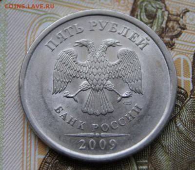 5 рублей 2009 г. спмд магнит,редкие В,Д и Е-16.03.2019 в 22 - 2009-3