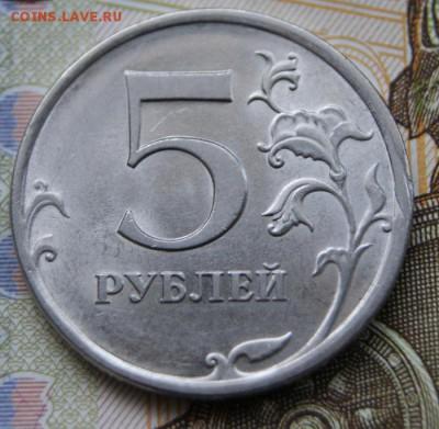 5 рублей 2009 г. спмд магнит,редкие В,Д и Е-16.03.2019 в 22 - 2009-2