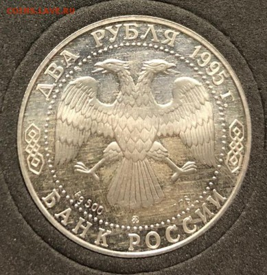 2 рубля 1995 Кутузов с 200 руб. до 20.03.19 - IMG_9002-13-03-19-01-13
