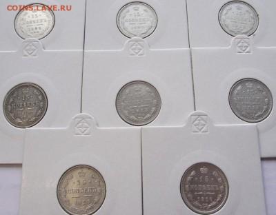 15 копеек Николая2 (8шт) 1908-1916 - DSCF3882.JPG