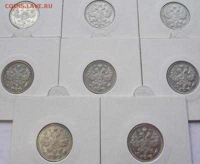 15 копеек Николая2 (8шт) 1908-1916 - DSCF3881.JPG