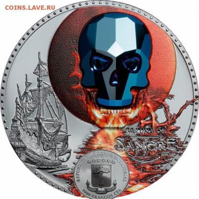 Монеты с Корабликами - КФА