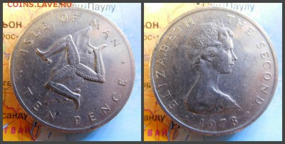 Остров Мэн 10 пенсов, 1978 - 21