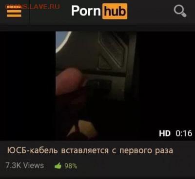 юмор - CvJAhL2ohqM
