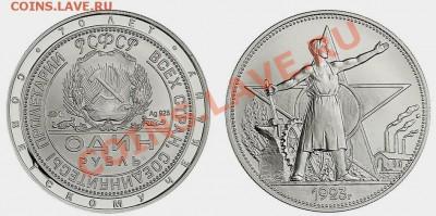 Пробные монеты СССР - g1