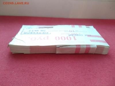 Корешок 10 рублей 1991 года (без оборота) до 19.03.2019 г. - toOYkIFknPQ