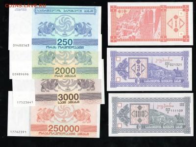 КУПОНЫ ГРУЗИИ 1993-1994 UNC -7 ШТУК - 4 001