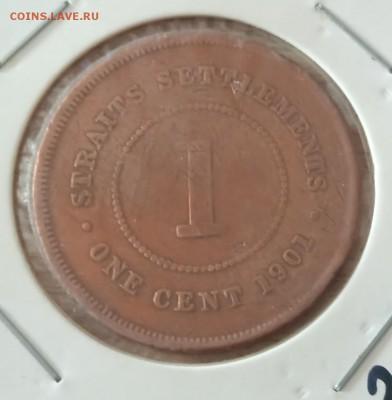 Монеты Азии на оценку - IMG-20190315-WA0013