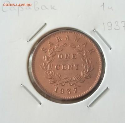 Монеты Азии на оценку - IMG-20190315-WA0014