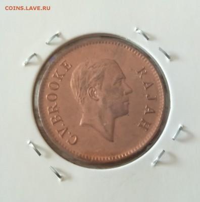 Монеты Азии на оценку - IMG-20190315-WA0015