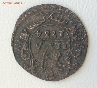 Денга 1734 года перечекан - IMG_6276.JPG