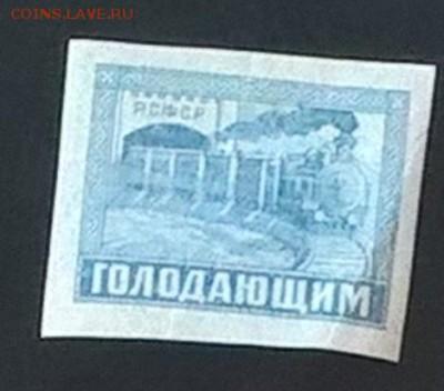 РСФСР голодающим 1922 1м* паровоз - 417