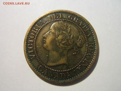 канада 1 цент 1858 - IMG_6936.JPG