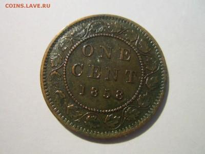 канада 1 цент 1858 - IMG_6935.JPG
