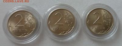 Набор мешковых UNC 2 рубля 2007,08,09 сп до 16.03 в 21:00МСК - 20190315_125618
