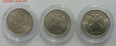 Набор мешковых UNC 2 рубля 2007,08,09 сп до 16.03 в 21:00МСК - 20190315_125452
