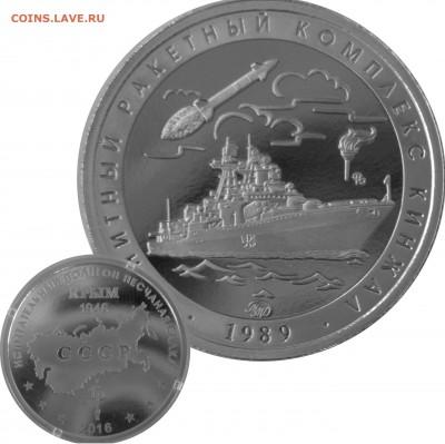 Монеты с Корабликами - DSC00414.JPG