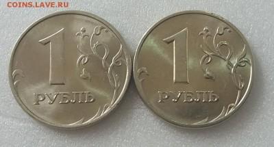 Набор мешковых UNC 1 рубль 1997,98 ммд до 16.03.19 в 21:00 М - 20190315_150107