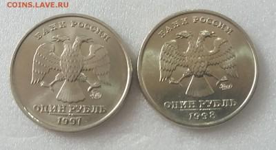 Набор мешковых UNC 1 рубль 1997,98 ммд до 16.03.19 в 21:00 М - 20190315_150044