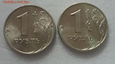Набор мешковых UNC 1 рубль 1997,98 ммд до 16.03.19 в 21:00 М - 20190315_145535