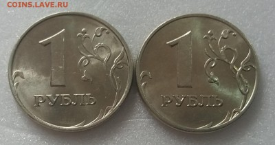 Набор мешковых UNC 1 рубль 1997,98 ммд до 16.03.19 в 21:00 М - 20190315_145516