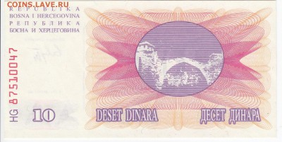БОСНИЯ и ГЕРЦЕГОВИНА-10 динаров 1992г. пресс 21.03 в 22:00 - IMG_20190315_0012