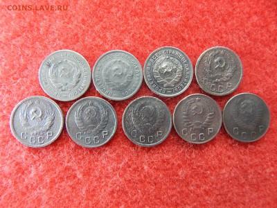 10 копеек без повтора 9 штук с 1931 по 1948 год. - 015.JPG