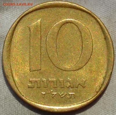 Израиль 10 прут 1952. 18. 03. 2019.в 22 - 00. - DSC_0061