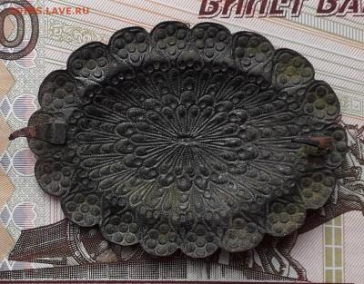 Накладка декоративная до 19-03-2019 до 22-00 по Москве - Пряжка Р