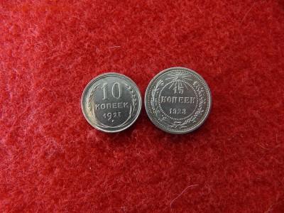 10 к.1927г.15 луч.к молоту 1 меридиан и 15 коп. 1923г.шт.1 - 007.JPG