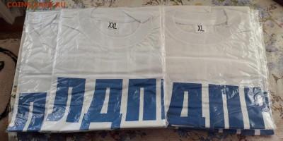 ЛДПР футболка до 19-03-2019 до 22-00 по Москве - Футболка 2